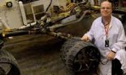 Programma Speciale Marte e Marziani museo scienza e tecnologia