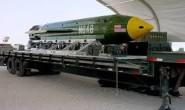 USA BOMBA IN AFGHANISTAN LA PIU' POTENTE DELLA STORIA