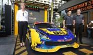 TP12 Singha Motorsport con Kessel Racing nella Blancpain GT Sprint Cup