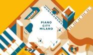 DAL 19 AL 21 MAGGIO TORNA PIANO CITY MILANO CON 450 CONCERTI IN OLTRE 250 LUOGHI ANCHE FUORI CITTA'
