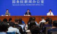 OCCIDENTE ALIMENTA PROTESTE HONG KONG. CINA: PECHINO NON TOLLERERA' INTERFERENZE ESTERNE
