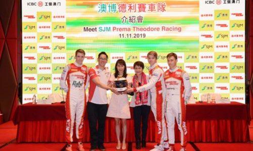 SJM Prema Theodore Racing pronto a stupire al 66 ° Gran Premio di Macao
